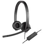 Наушники с микрофоном Logitech Headset Stereo H570e (981-000575)