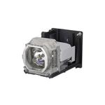 Лампа для проектора Mitsubishi VLT-XD206LP