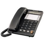 Телефонный аппарат Panasonic KX-TS2365B