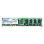 Память 2048Mb DDR2 Patriot