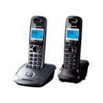 Телефонный аппарат Panasonic стандарта DECT KX-TG2512RU1