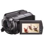 Видеокамера Sony HDR-XR200E