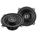 Коаксиальная АС Soundmax SM-CF502
