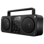 Аудиомагнитола Supra BB-M102UB Black