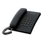 Проводной телефон Panasonic KX-TS2350RUT (титановый)