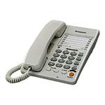 Телефонный аппарат Panasonic KX-TS2363RUW