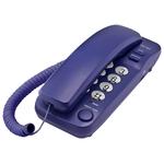 Телефонный аппарат teXet TX-226 Blue