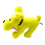 Вебкамера Neodrive Собачка Yellow