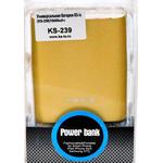 Внешний аккумулятор KS-is KS-239 Gold
