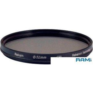 Светофильтр Rekam 52mm CPL