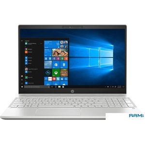 Ноутбук HP Pavilion 15-cs2005ur 6PS04EA