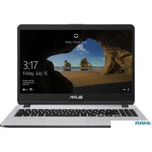 Ноутбук ASUS X507UF-BQ365T