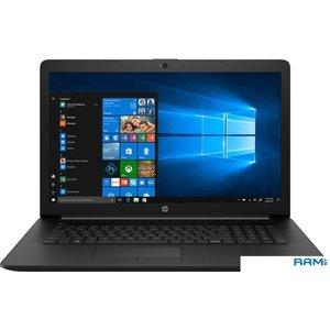 Ноутбук HP 17-by0177ur 6PR56EA