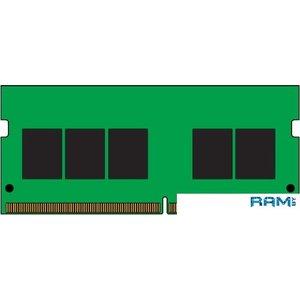 Оперативная память Kingston 8GB DDR4 SODIMM PC4-19200 KSM24SES8/8ME