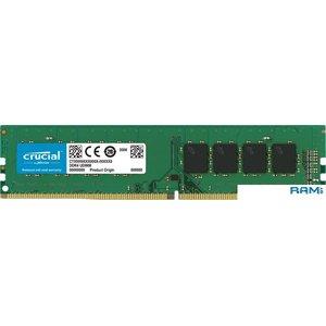 Оперативная память Crucial 4GB DDR4 PC4-25600 CT4G4DFS632A