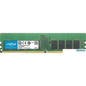 Оперативная память Crucial 16GB DDR4 PC4-23400 CT16G4RFD8293