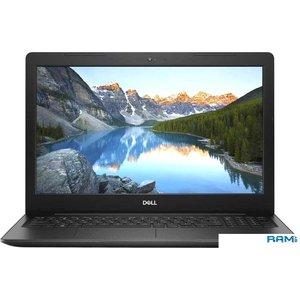 Ноутбук Dell Vostro 15 3580-7553