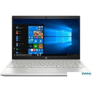 Ноутбук HP Pavilion 14-ce0075ur 7GV39EA