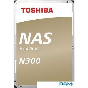 Жесткий диск Toshiba N300 12TB HDWG21CUZSVA