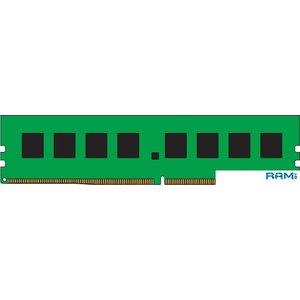 Оперативная память Kingston ValueRAM 8GB DDR4 PC4-25600 KVR32N22S8/8