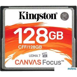 Карта памяти Kingston Canvas Focus CFF/128GB CompactFlash 128GB