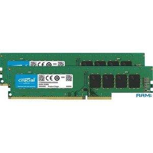 Оперативная память Crucial 2x4GB DDR4 PC4-21300 CT2K4G4DFS8266