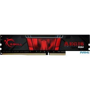 Оперативная память G.Skill Aegis 8GB DDR4 PC4-25600 F4-3200C16S-8GIS