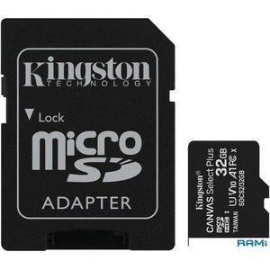Карта памяти Kingston Canvas Select Plus microSDHC 32GB (с адаптером)