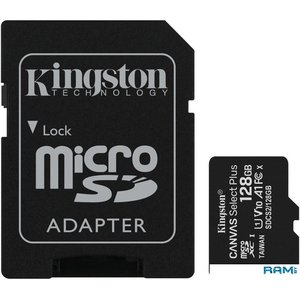 Карта памяти Kingston Canvas Select Plus microSDXC 128GB (с адаптером)