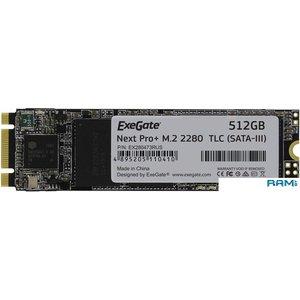 SSD ExeGate Next Pro+ 512GB EX280473RUS