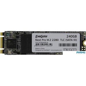 SSD ExeGate Next Pro 240GB EX280465RUS