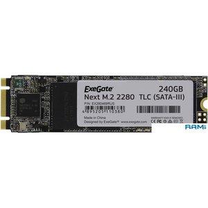 SSD ExeGate Next 240GB EX280469RUS