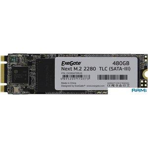 SSD ExeGate Next 480GB EX280470RUS