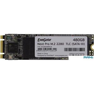 SSD ExeGate Next Pro 480GB EX280466RUS