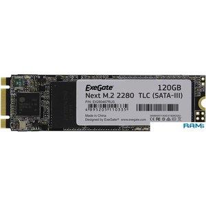 SSD ExeGate Next 120GB EX280467RUS