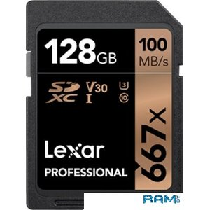 Карта памяти Lexar LSD128B667 SDXC 128GB