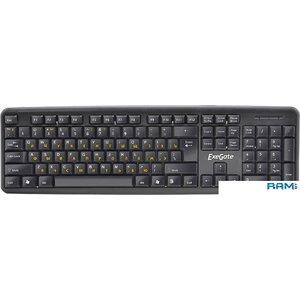 Клавиатура ExeGate LY-331L2