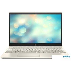 Ноутбук HP Pavilion 15-cs2081nw 7QE35EA