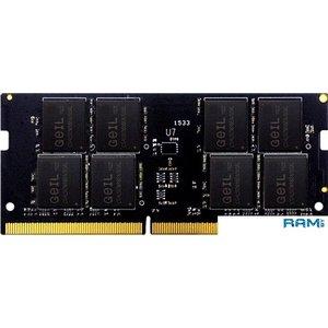 Оперативная память GeIL 4GB DDR4 SODIMM PC4-21300 GS44GB2666C19SC