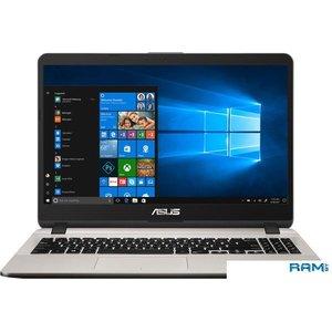 Ноутбук ASUS F507UF-EJ393T