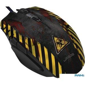 Игровая мышь Hama uRage Morph Zombie