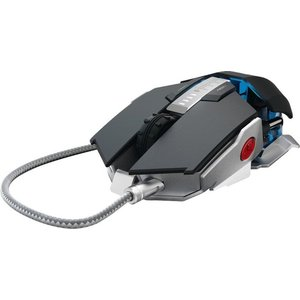 Игровая мышь Hama uRage Morph 2 evo