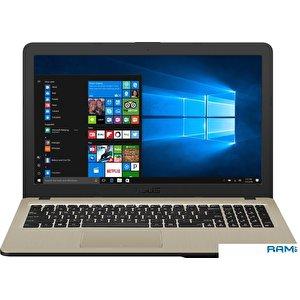 Ноутбук ASUS X540MA-GQ917