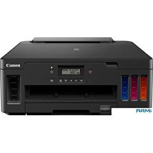 Принтер Canon PIXMA G5040