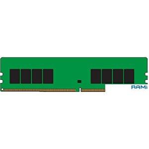Оперативная память Kingston ValueRAM 32GB DDR4 PC4-21300 KVR26N19D8/32