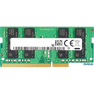 Оперативная память HP 8GB DDR4 SODIMM PC4-21300 3TK88AA