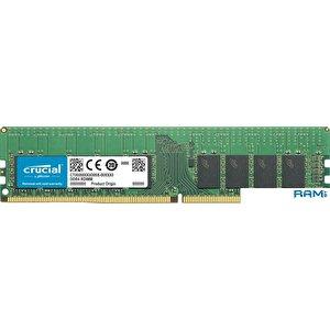 Оперативная память Crucial 16GB DDR4 PC4-21300 CT32G4DFD8266