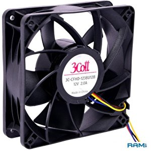 Вентилятор для корпуса 3Cott 3C-CFHD-1238U12B