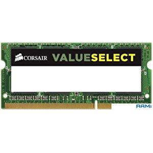 Оперативная память Corsair Value Select 8GB DDR3 SO-DIMM PC3-12800 (CMSO8GX3M1C1600C11)