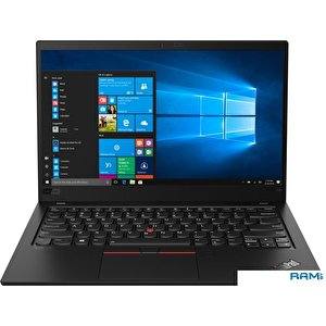 Ноутбук Lenovo ThinkPad X1 Carbon 8 20U90002RT